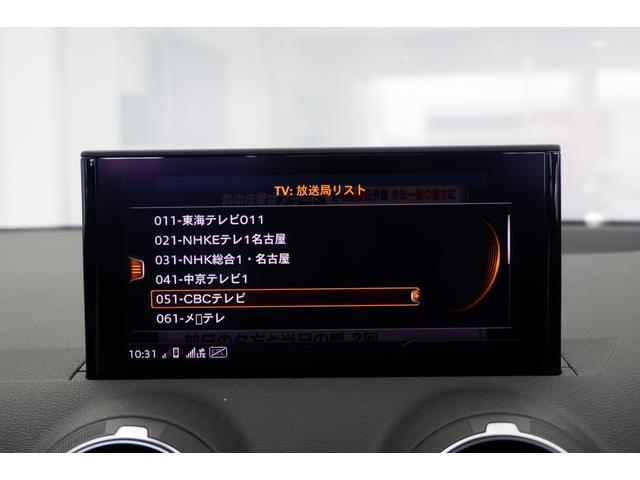 30TFSIスポーツ 元社有車 ナビTV 革シート バーチャルC Pテールゲート アシスタンスPKG リヤカメラ LEDライト(26枚目)