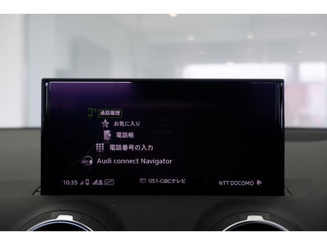 30TFSIスポーツ 元社有車 ナビTV 革シート バーチャルC Pテールゲート アシスタンスPKG リヤカメラ LEDライト(27枚目)