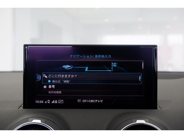 30TFSIスポーツ 元社有車 ナビTV 革シート バーチャルC Pテールゲート アシスタンスPKG リヤカメラ LEDライト(28枚目)