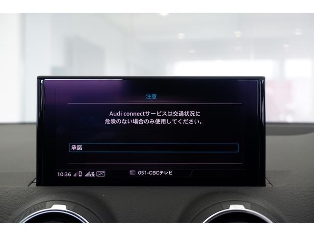30TFSIスポーツ 元社有車 ナビTV 革シート バーチャルC Pテールゲート アシスタンスPKG リヤカメラ LEDライト(29枚目)