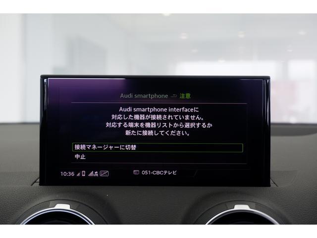 30TFSIスポーツ 元社有車 ナビTV 革シート バーチャルC Pテールゲート アシスタンスPKG リヤカメラ LEDライト(30枚目)