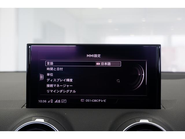 30TFSIスポーツ 元社有車 ナビTV 革シート バーチャルC Pテールゲート アシスタンスPKG リヤカメラ LEDライト(31枚目)