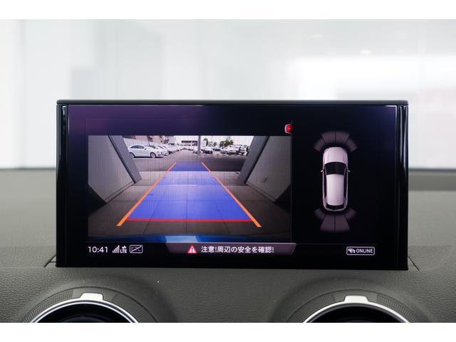 30TFSIスポーツ 元社有車 ナビTV 革シート バーチャルC Pテールゲート アシスタンスPKG リヤカメラ LEDライト(32枚目)