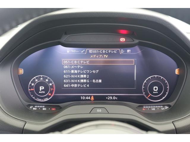 30TFSIスポーツ 元社有車 ナビTV 革シート バーチャルC Pテールゲート アシスタンスPKG リヤカメラ LEDライト(34枚目)