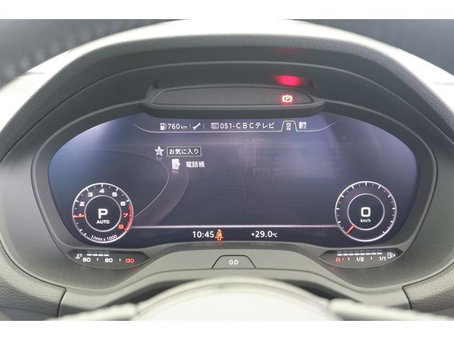 30TFSIスポーツ 元社有車 ナビTV 革シート バーチャルC Pテールゲート アシスタンスPKG リヤカメラ LEDライト(35枚目)