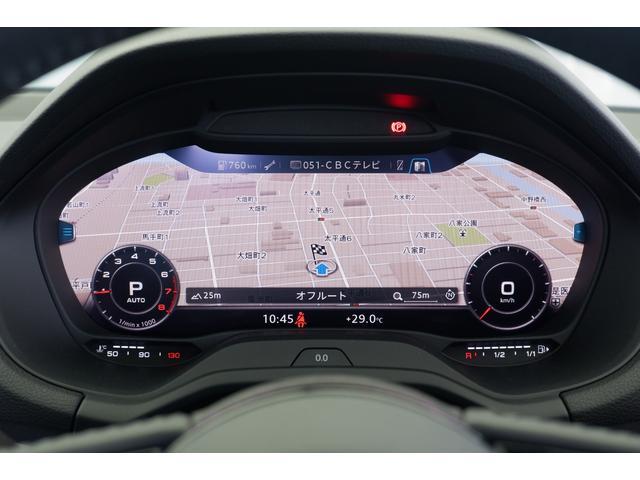 30TFSIスポーツ 元社有車 ナビTV 革シート バーチャルC Pテールゲート アシスタンスPKG リヤカメラ LEDライト(36枚目)