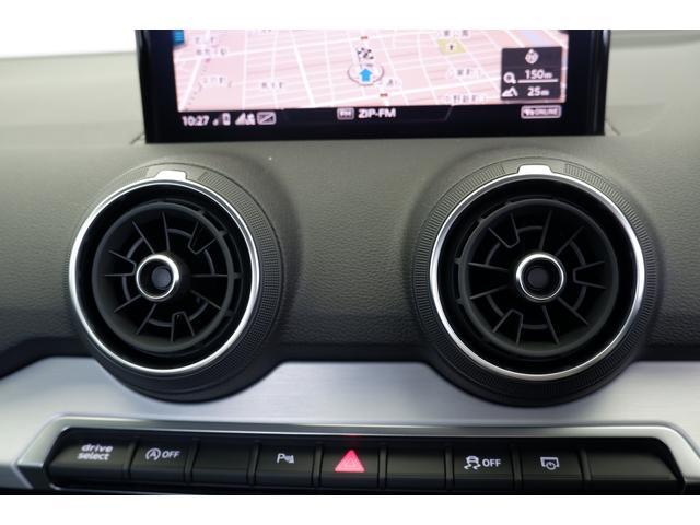 30TFSIスポーツ 元社有車 ナビTV 革シート バーチャルC Pテールゲート アシスタンスPKG リヤカメラ LEDライト(41枚目)