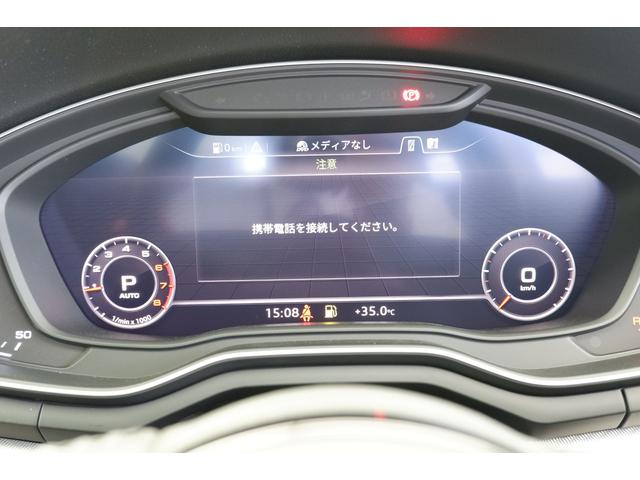 40TFSIスポーツ 茶レザー ラグジュアリーPKG アシスタンスPKG シートヒーター マトリクスLED 19インチAW(47枚目)