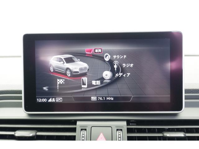 40TDIクワトロ スポーツ マトリクスLED アシスタンスPKG ナビTV シートヒーター 電動シート サラウンドカメラ(28枚目)