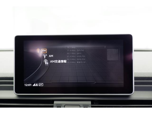 40TDIクワトロ スポーツ マトリクスLED アシスタンスPKG ナビTV シートヒーター 電動シート サラウンドカメラ(33枚目)