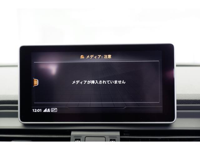40TDIクワトロ スポーツ マトリクスLED アシスタンスPKG ナビTV シートヒーター 電動シート サラウンドカメラ(34枚目)