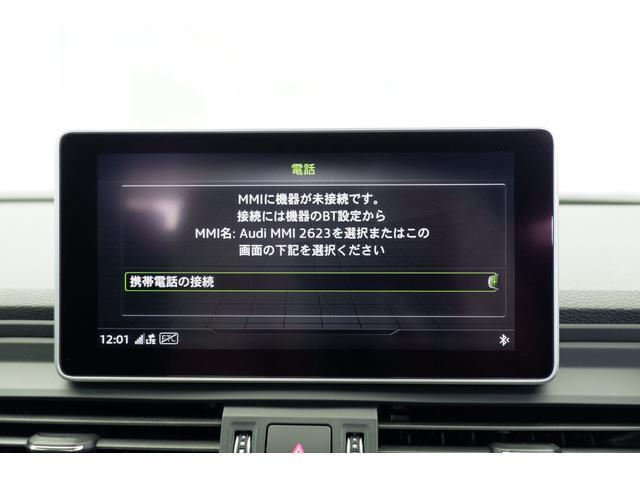 40TDIクワトロ スポーツ マトリクスLED アシスタンスPKG ナビTV シートヒーター 電動シート サラウンドカメラ(36枚目)