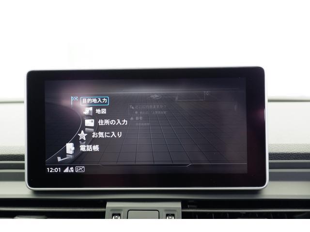 40TDIクワトロ スポーツ マトリクスLED アシスタンスPKG ナビTV シートヒーター 電動シート サラウンドカメラ(39枚目)