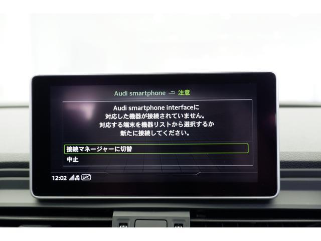 40TDIクワトロ スポーツ マトリクスLED アシスタンスPKG ナビTV シートヒーター 電動シート サラウンドカメラ(41枚目)