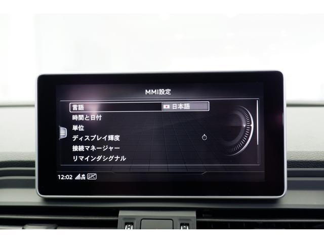 40TDIクワトロ スポーツ マトリクスLED アシスタンスPKG ナビTV シートヒーター 電動シート サラウンドカメラ(42枚目)