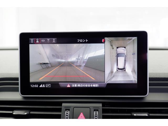 40TDIクワトロ スポーツ マトリクスLED アシスタンスPKG ナビTV シートヒーター 電動シート サラウンドカメラ(44枚目)