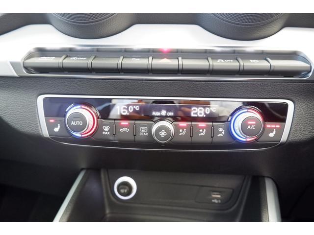30TFSIスポーツ ナビTV アシスタンスPKG Pテールゲート LEDライト シートヒーター CD/DVD(12枚目)