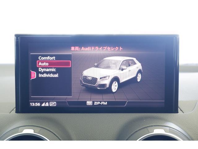 30TFSIスポーツ ナビTV アシスタンスPKG Pテールゲート LEDライト シートヒーター CD/DVD(29枚目)