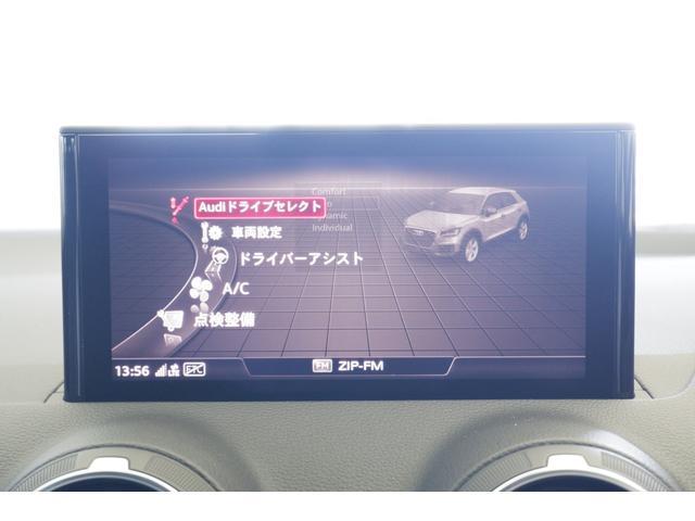30TFSIスポーツ ナビTV アシスタンスPKG Pテールゲート LEDライト シートヒーター CD/DVD(30枚目)