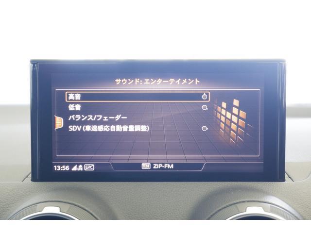 30TFSIスポーツ ナビTV アシスタンスPKG Pテールゲート LEDライト シートヒーター CD/DVD(31枚目)