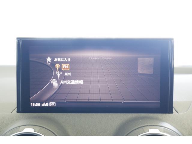 30TFSIスポーツ ナビTV アシスタンスPKG Pテールゲート LEDライト シートヒーター CD/DVD(32枚目)