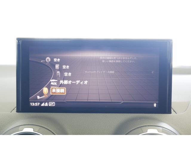 30TFSIスポーツ ナビTV アシスタンスPKG Pテールゲート LEDライト シートヒーター CD/DVD(33枚目)