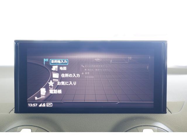 30TFSIスポーツ ナビTV アシスタンスPKG Pテールゲート LEDライト シートヒーター CD/DVD(35枚目)