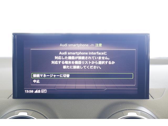 30TFSIスポーツ ナビTV アシスタンスPKG Pテールゲート LEDライト シートヒーター CD/DVD(37枚目)