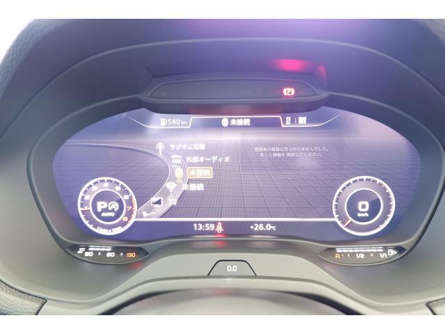30TFSIスポーツ ナビTV アシスタンスPKG Pテールゲート LEDライト シートヒーター CD/DVD(40枚目)