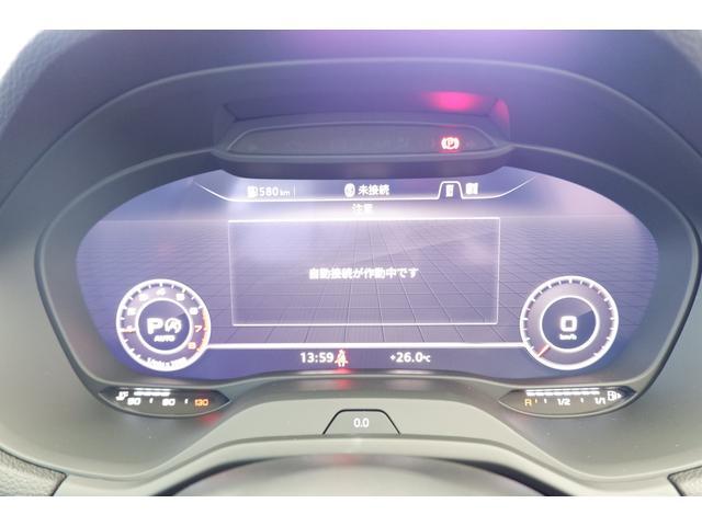 30TFSIスポーツ ナビTV アシスタンスPKG Pテールゲート LEDライト シートヒーター CD/DVD(41枚目)