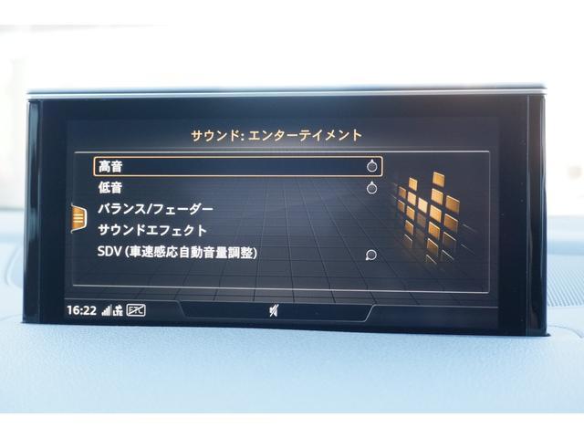 55TFSIクワトロ 7シーター 茶革 マトリクス 21インチAW リヤアシスタンスP シートヒーター 4ゾーンエアコン(31枚目)