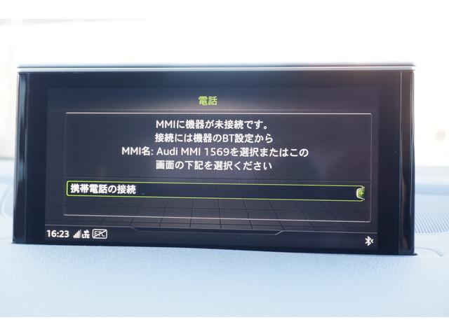 55TFSIクワトロ 7シーター 茶革 マトリクス 21インチAW リヤアシスタンスP シートヒーター 4ゾーンエアコン(33枚目)
