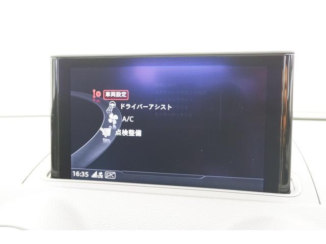 スポーツバック30TFSI コンビニP アシスタンスP LEDライト バーチャルC ナビTV CD/DVD ETC アルミ(29枚目)