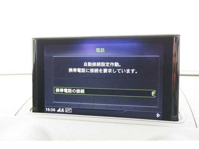 スポーツバック30TFSI コンビニP アシスタンスP LEDライト バーチャルC ナビTV CD/DVD ETC アルミ(32枚目)