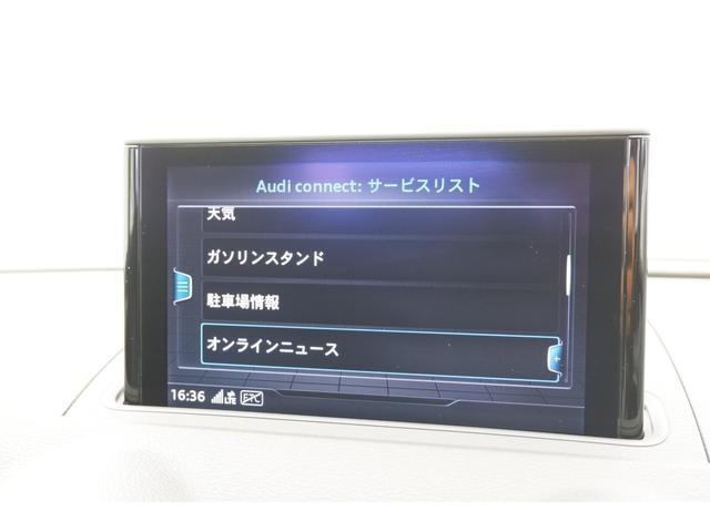 スポーツバック30TFSI コンビニP アシスタンスP LEDライト バーチャルC ナビTV CD/DVD ETC アルミ(34枚目)