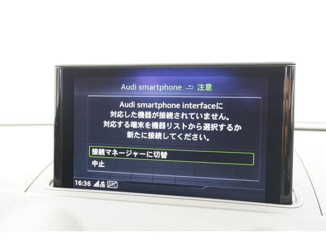 スポーツバック30TFSI コンビニP アシスタンスP LEDライト バーチャルC ナビTV CD/DVD ETC アルミ(35枚目)