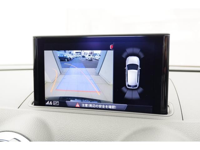 スポーツバック30TFSI コンビニP アシスタンスP LEDライト バーチャルC ナビTV CD/DVD ETC アルミ(37枚目)