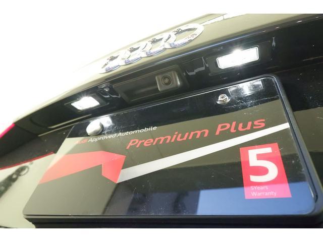 スポーツバック30TFSI コンビニP アシスタンスP LEDライト バーチャルC ナビTV CD/DVD ETC アルミ(53枚目)