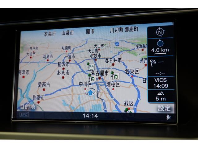2.0TFSIクワトロ アウディドライブセレクト APS 革 ナビTV キセノン リヤカメラ シートヒーター 電動シート(16枚目)