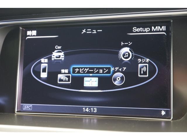 2.0TFSIクワトロ アウディドライブセレクト APS 革 ナビTV キセノン リヤカメラ シートヒーター 電動シート(27枚目)