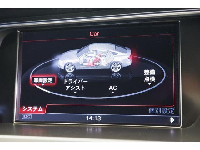 2.0TFSIクワトロ アウディドライブセレクト APS 革 ナビTV キセノン リヤカメラ シートヒーター 電動シート(28枚目)
