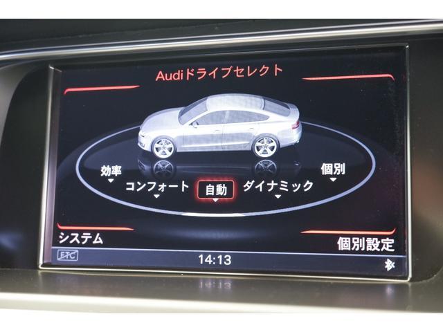 2.0TFSIクワトロ アウディドライブセレクト APS 革 ナビTV キセノン リヤカメラ シートヒーター 電動シート(29枚目)