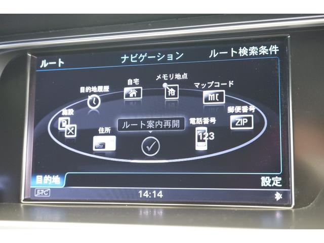 2.0TFSIクワトロ アウディドライブセレクト APS 革 ナビTV キセノン リヤカメラ シートヒーター 電動シート(32枚目)