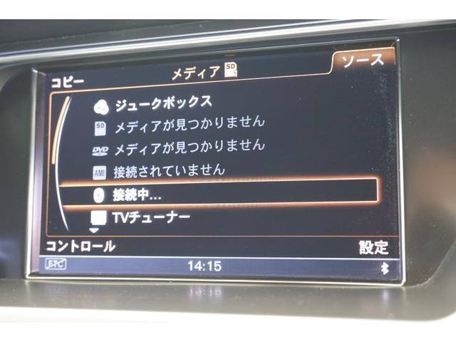 2.0TFSIクワトロ アウディドライブセレクト APS 革 ナビTV キセノン リヤカメラ シートヒーター 電動シート(33枚目)