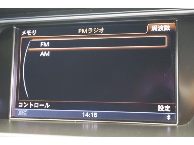 2.0TFSIクワトロ アウディドライブセレクト APS 革 ナビTV キセノン リヤカメラ シートヒーター 電動シート(34枚目)