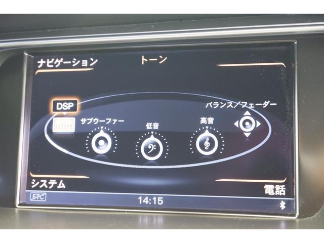 2.0TFSIクワトロ アウディドライブセレクト APS 革 ナビTV キセノン リヤカメラ シートヒーター 電動シート(35枚目)