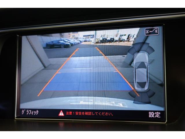 2.0TFSIクワトロ アウディドライブセレクト APS 革 ナビTV キセノン リヤカメラ シートヒーター 電動シート(36枚目)