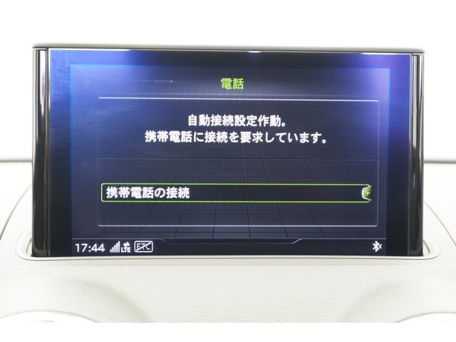30TFSI 1オーナー アシスタンスPKG ナビTV コンビニエンスPKG LEDライト バーチャルコックピット(34枚目)