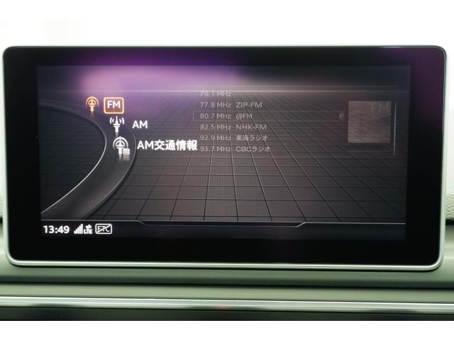 40TFSI マイスターシュトュック シートヒーター マトリクスLED レザーシート 18インチアルミ パークアシスト サラウンドカメラ(32枚目)