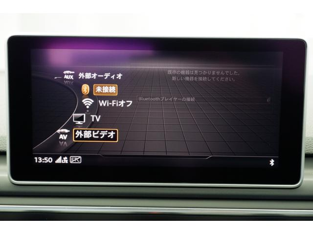 40TFSI マイスターシュトュック シートヒーター マトリクスLED レザーシート 18インチアルミ パークアシスト サラウンドカメラ(33枚目)